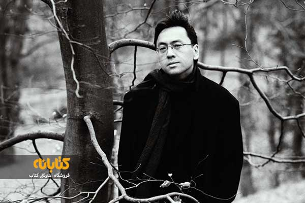زندگینامه کازوئو ایشی گورو