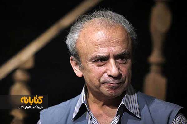 بیوگرافی اکبر رادی