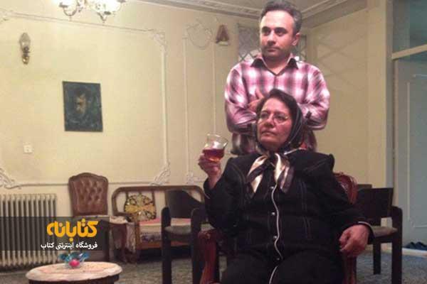 همسر اکبر رادی