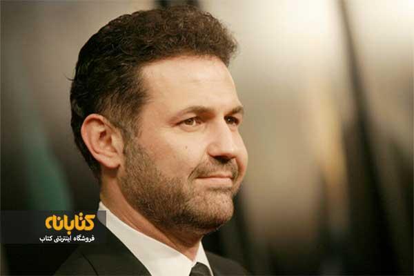 درباره ی خالد حسینی