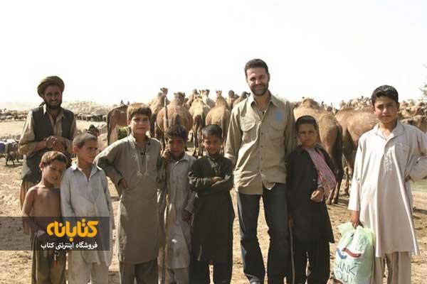 سرگذشت خالد حسینی