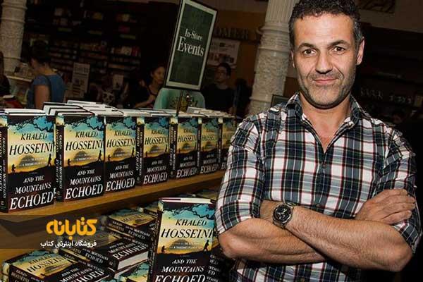 سبک ادبی خالد حسینی