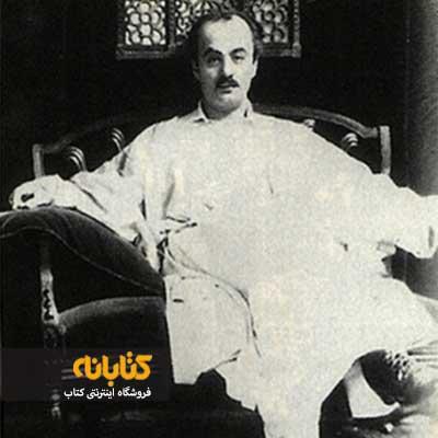بیوگرافی جبران خلیل جبران