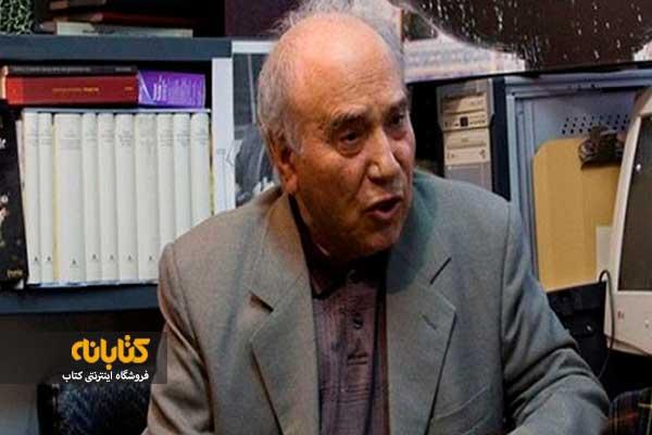 زندگی نامه علی محمد افغانی