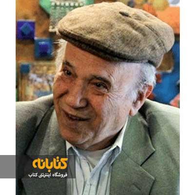 شرح حال علی محمد افغانی