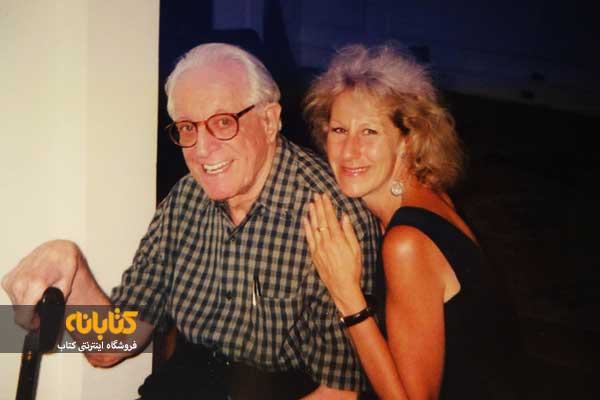 آلبرت آلیس و همسرش