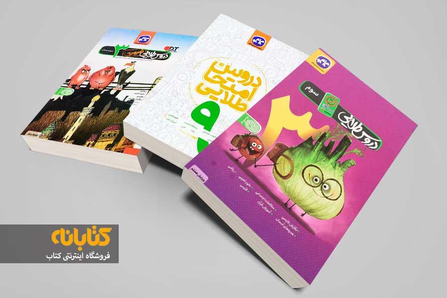 خرید کتاب های انتشارات کاگو